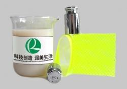 Qingdao kerun: stiffening agent KR-217B