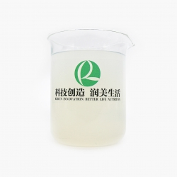 Anion-resistant Softener KR-8963