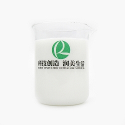Velvet Hand Feeling Silicone Oil  KR-8505B