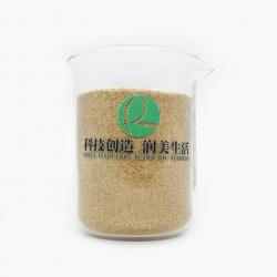 Reactive Printing Thickener Powder KR-186